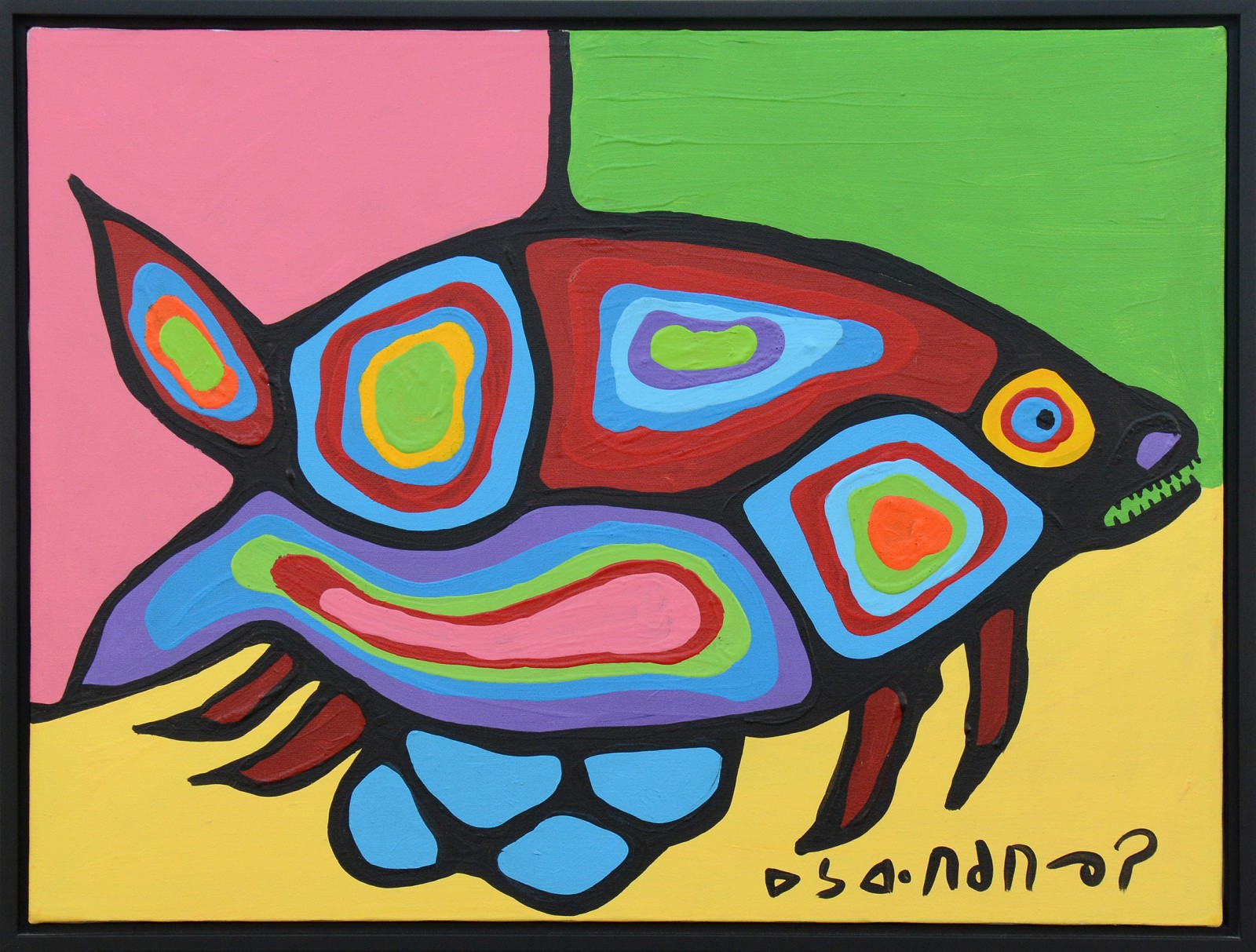 Fish with Eggs by Norval Morrisseau » Oeno Gallery | 1600 x 1213 jpeg 407kB